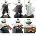 DRAGON BALL Piccolo Figure Banpresto Piece DX2 Japan Anime R