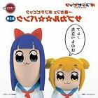 POP TEAM EPIC subculture piggy bank Popuko Pipimi figure BAN